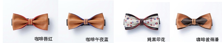 StaceyWang_leather_goods_8